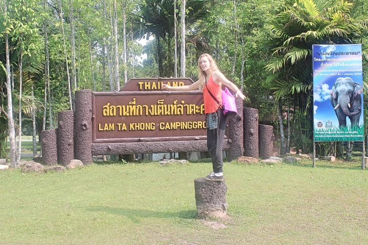 Lam Ta Khong Camping Ground Khao Yai National Park